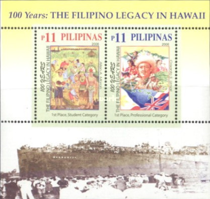 [The 100th Anniversary of the Philipino migration to Hawaii, Typ ]