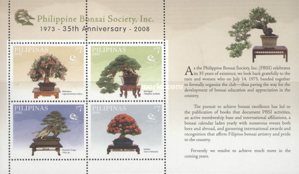 [The 35th Anniversary of the Philippine Bonsai Society, Typ ]