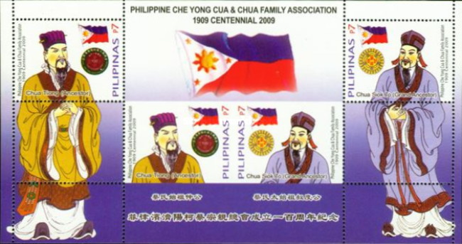 [The 100th Anniversary of the Philippine Che Yong Cua & Chua Family Association, Typ ]