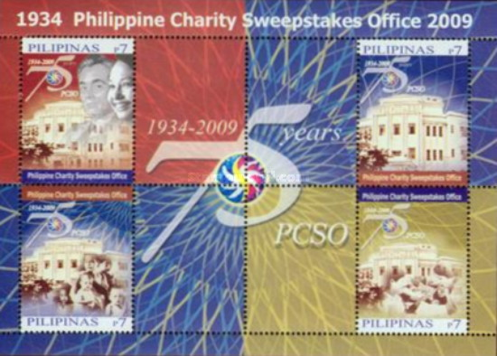 [The 75th Anniversary of the Philippine Charity Sweepstakes Office, Typ ]