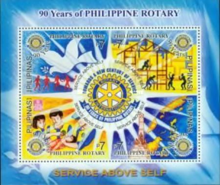 [The 90th Anniversary of Philippine Rotary, Typ ]