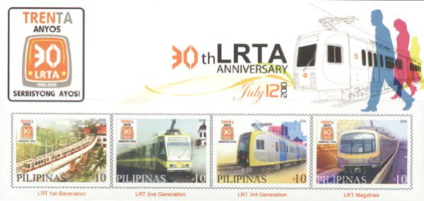 [The 30th Anniversary of the Light Rail Transit Authority, Typ ]