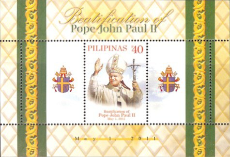 [Beatification of Pope John Paul II, 1920-2005, Typ ]