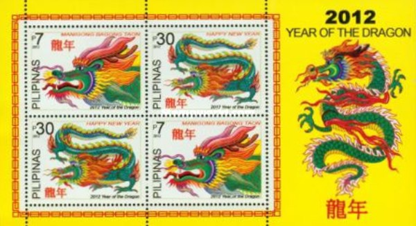 [Chinese New Year - Year of the Dragon. Year