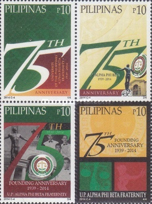 [The 75th Anniversary of the University of the Philippines Alpha Phi Beta Fraternit, Typ ]