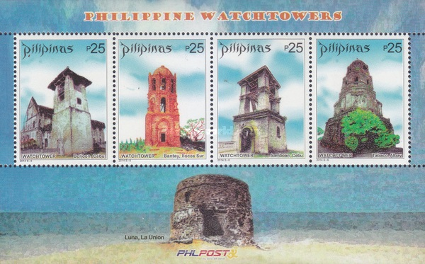 [Watchtowers of the Philippines, Typ ]