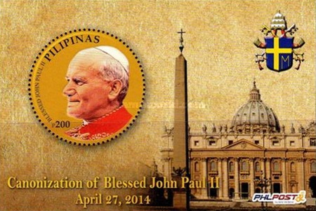 [Canonizations of Blessed John Paul II, Typ ]