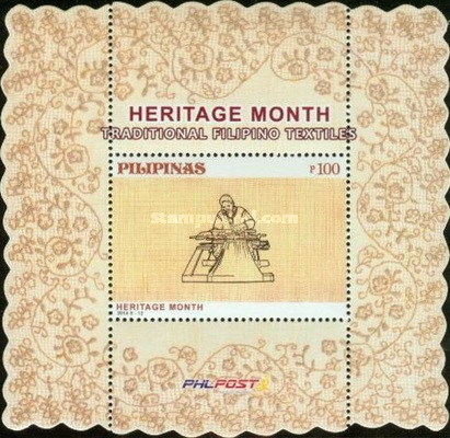 [National Heritage Month - Traditional Filipino Textiles, Typ ]