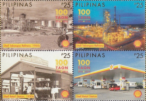 [The 100th Anniversary of Shell in the Philippines, Typ ]