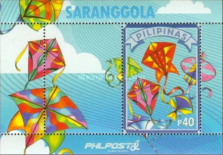 [Kites of the Philippines, Typ ]