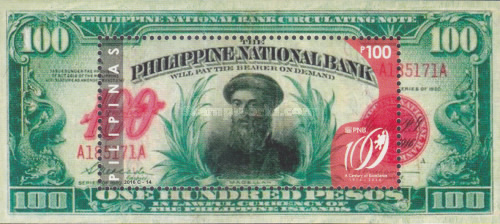 [The 100th Anniversary of the Philippine National Bank, type ]