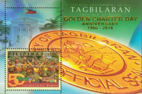 [The 50th Charter Day of the  City of Tagbilaran, Typ ]