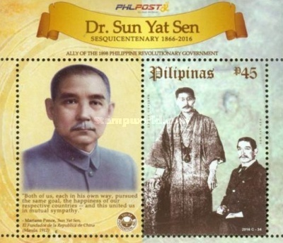 [The 150th Anniversary of the Birth of Sun Yat-sen, 1866-1925, Typ ]