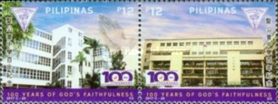 [The 100th Anniversary of St. Stephen's High School, Typ ]