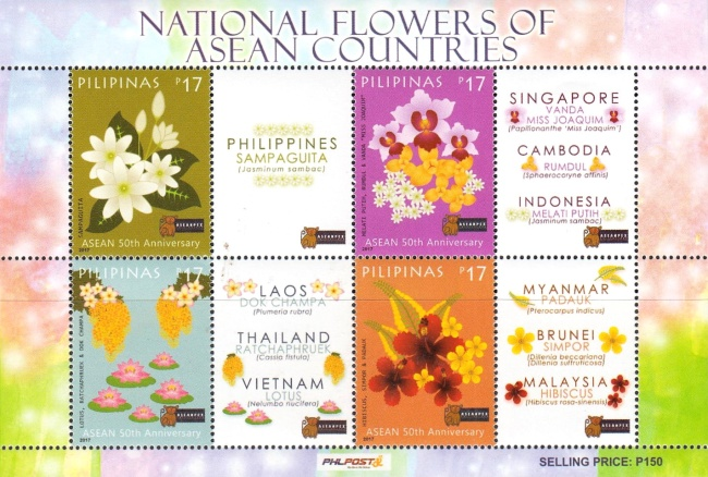 [International Stamp Exhibition ASEANPEX 2017 - Pasay City, Philippines - Flowers - Personalized Stamps, Typ ]