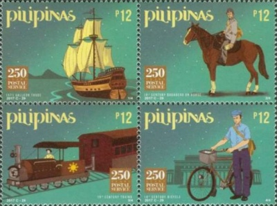 [International Stamp Exhibition ASEANPEX 2017 - Pasay City, Philippines - The 250th Anniversary of Postal Service in the Philippines, Typ ]