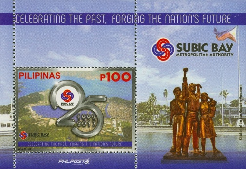 [The 25th Anniversary of the SBMA - Subic Bay Metropolitan Authority, Typ ]
