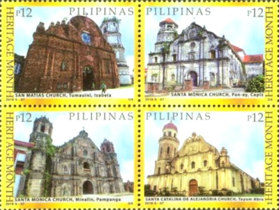 [National Heritage Month - Philippine Colonial Churches, Typ ]