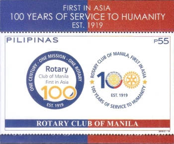 [The 100th Anniversary of the Rotary Club of Manila, Typ ]