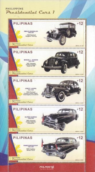 [Philippine Presidential Cars, Typ ]