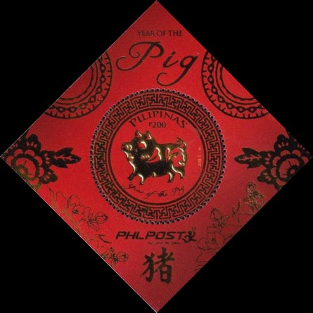 [Chinese New Year 2019 - Year of the Pig, Typ ]
