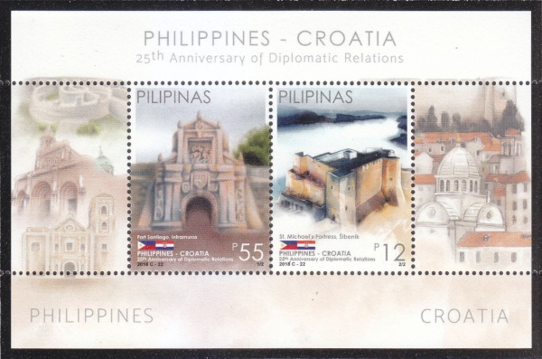 [The 25th Anniversary of Diplomatic Relations with Croatia, Typ ]