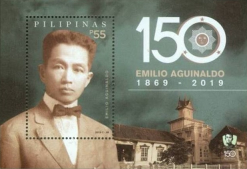 [The 150th Anniversary of the Birth of Emilio Aguinaldo, 1869-1964, type ]