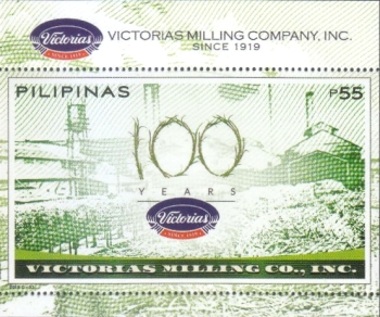 [The 100th Anniversary of the Victorias Milling Company, Typ ]
