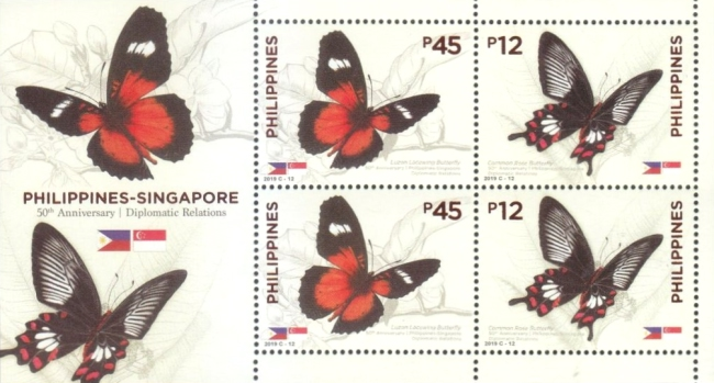 [Butterflies - The 50th Anniversary of Diplomatic Relations with Singapore - Joint Issue with Singapore, Typ ]