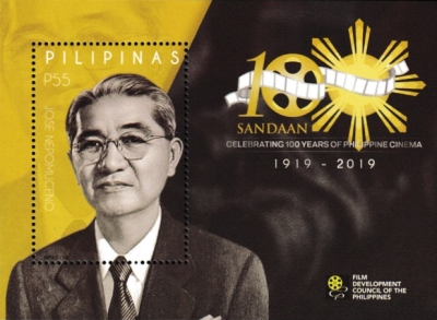 [The 100th Anniversary of Philippine Cinema, Typ ]