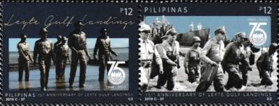 [World War II - The 75th Anniversary of the Leyte Gulf Landing, type ]