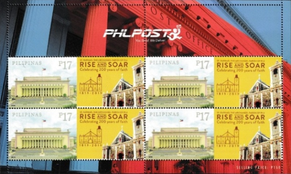 [The 200th Anniversary of the St. Raphael, The Archangel Parish - Personalized Stamp, Typ ]