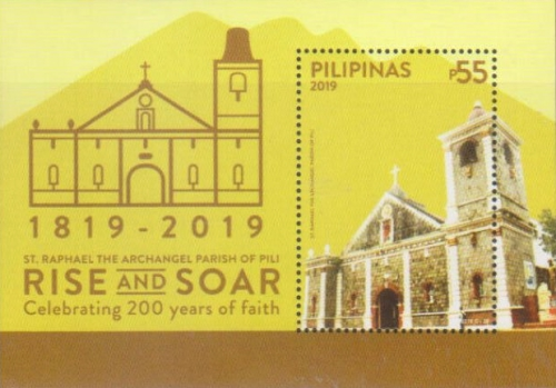 [The 200th Anniversary of the St. Raphael, The Archangel Parish, type ]
