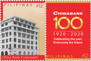[The 100th Anniversary of China Bank, type ]