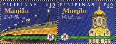 [The 450th Anniversary of the Founding of the City of Manila, type ]