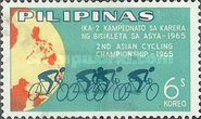 [The 2nd Asian Cycling Championships, Philippines, Typ ABG1]