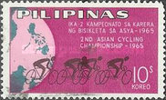 [The 2nd Asian Cycling Championships, Philippines, Typ ABG2]