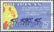 [The 2nd Asian Cycling Championships, Philippines, Typ ABG3]