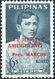 [Campaign Against Smuggling - Issue of 1962 Overprinted