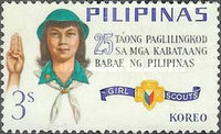 [The 25th Anniversary of Philippines Girl Scouts, Typ ABM1]