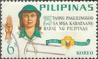 [The 25th Anniversary of Philippines Girl Scouts, Typ ABM2]
