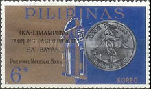 [The 50th Anniversary of Philippines National Bank, Typ ABP]