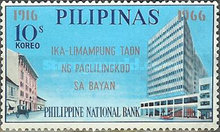 [The 50th Anniversary of Philippines National Bank, Typ ABQ]