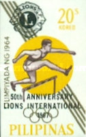 [The 50th Anniversary of Lions International - Issues of 1964 Overprinted