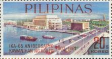 [The 65th Anniversary of Philippines Bureau of Posts, Typ ACD2]