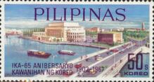 [The 65th Anniversary of Philippines Bureau of Posts, Typ ACD3]