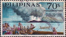 [Airmail - The 2nd Anniversary of the Taal Volcano Eruption (1965), Typ ACE]
