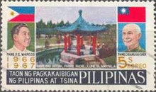 [China-Philippines Friendship, Typ ACH]