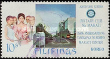 [The 1st Anniversary of Makati Centre Post Office, Manila, Typ ACK1]