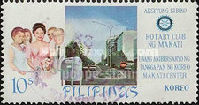[The 1st Anniversary of Makati Centre Post Office, Manila, Typ ACK3]